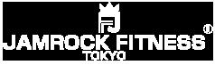 JAMROCK fitness 墨田区、菊川店 | セミパーソナルトレーニングジム
